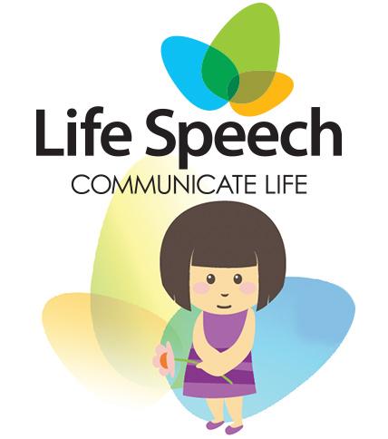 Life Speech - Small Girl